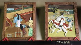 story of Karukaya-Doshin and Ishidomaru