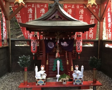 Kiyotaka Inari Shrine