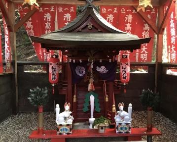 Kiyotaka Inari Shrine