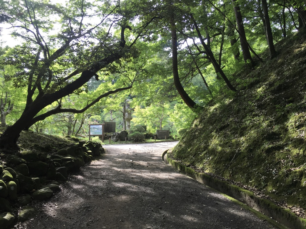 path through Naritasan Park