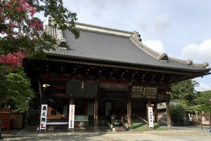 Komyo-do Hall