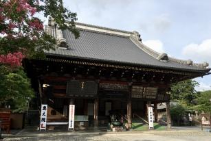 Komyo-do Hall
