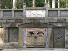 Okuno-in Cave