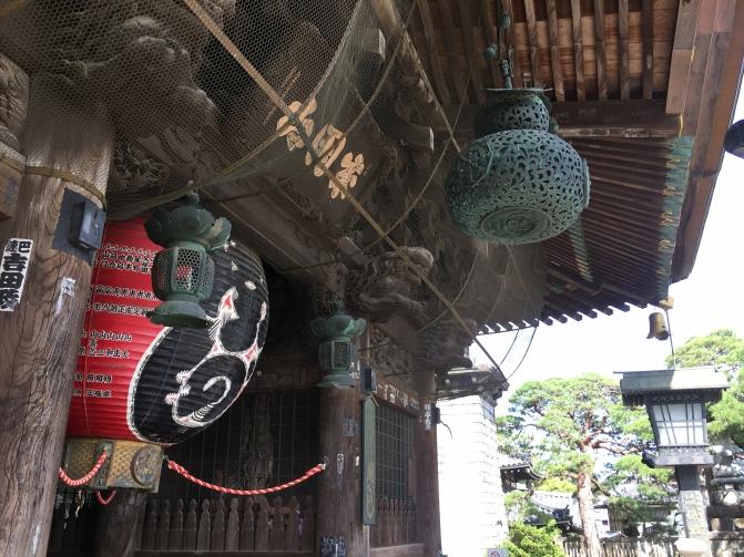 Nioman Gate